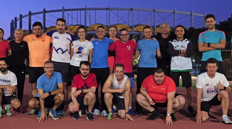 Competitia Bucharest Half Marathon 2021